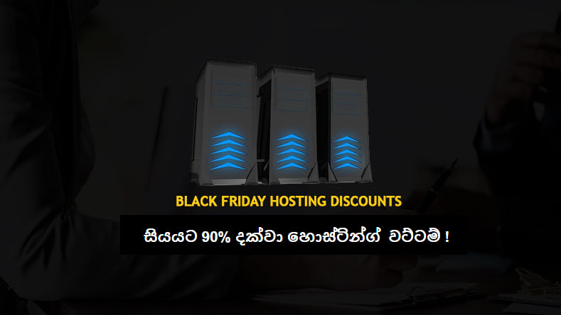 BLACK-FRIDAY-DISCOUNTS