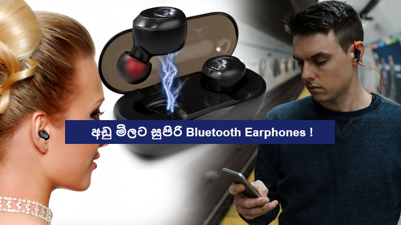 wireless-earphone-prices--in-Sri-Lanka